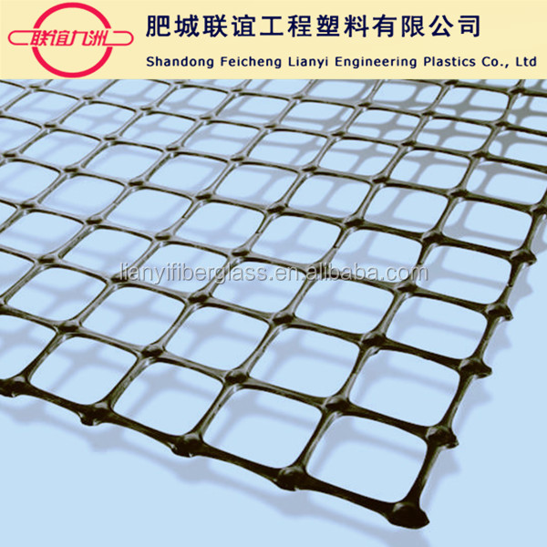 PP Biaxial geogrid 40/40kn for road reinforcement,plastic road geo grids