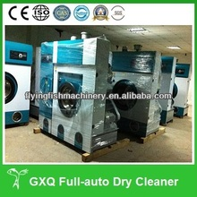 Professional laundry used dry cleaning machine 8kg