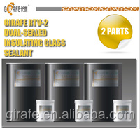 Two Component Safety Insulating Glass Silicone Sealant For Building