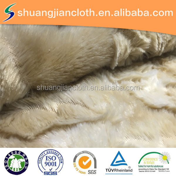 Polyester yellow brushed pv plush blanket fabric for cheap sale