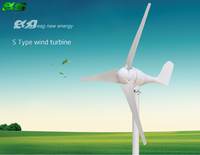 horizontal axis wind generator S type 100w