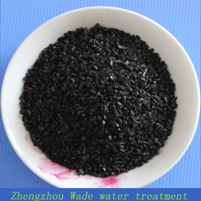 ISO certificate with granular good coconut shell activated carbon price per ton