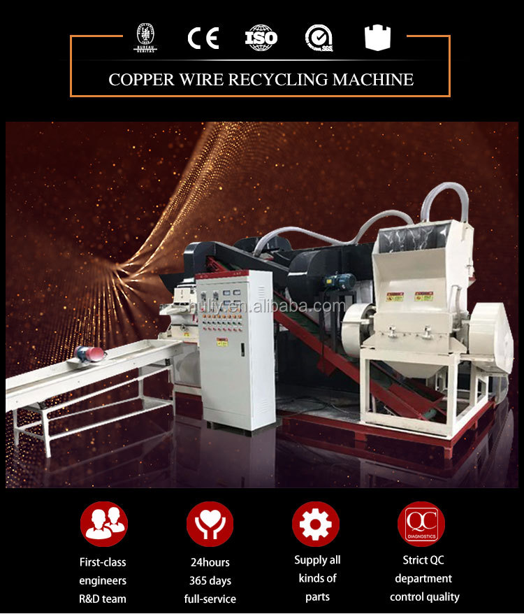 New type Recycling waste copper wire cables chopping machine