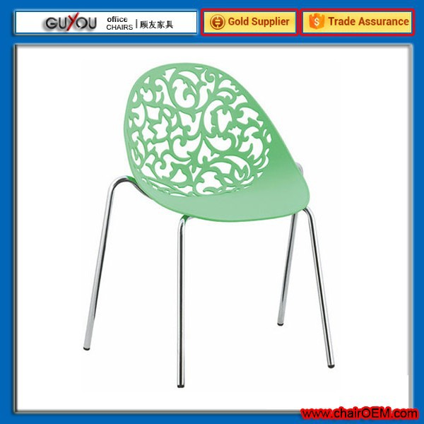 Hollowed-out plastic dining chair GY-625