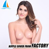 Intimate soft invisible self adhesive silicone nipple breast pasties