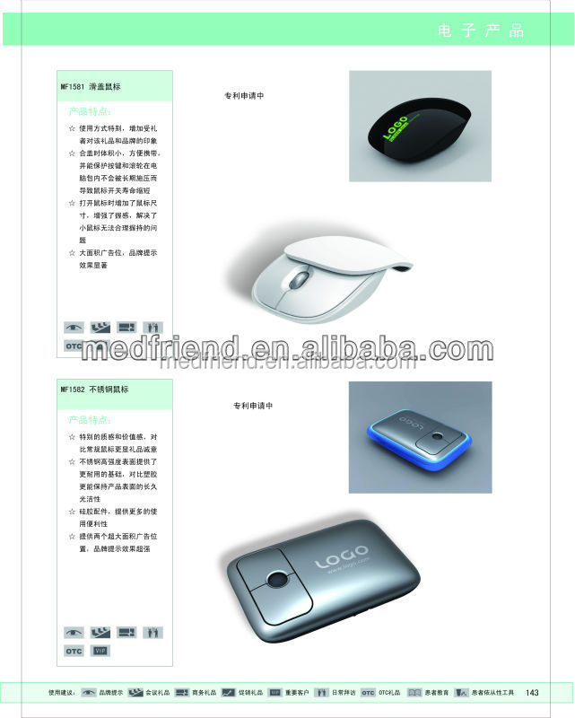 Wireless Stainless Steel Mouse