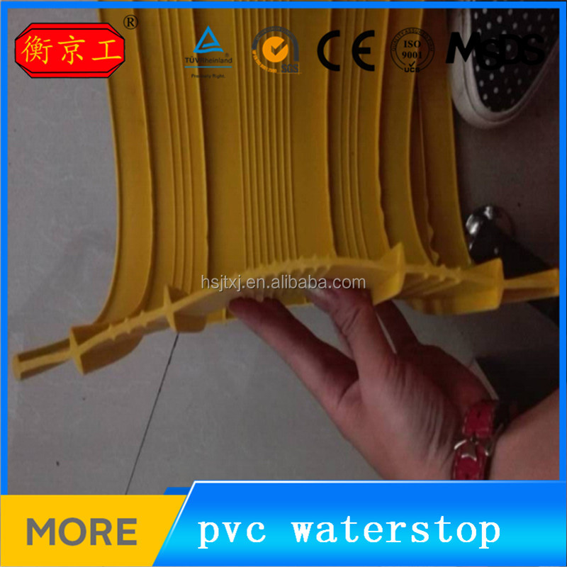 "China factory 12"" pvc materials concrete joint waterstop"