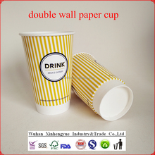 Wholesale European-style Fancy Disposable Coffee Cups espresso cups