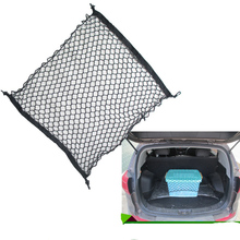 Hot Sale Customizable Wire Rope Webbing Trunk Mesh Net Car Bungee Elastic Cargo Net