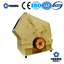 2017 mine equipment impact crusher hammer mill, quarry stone crushing