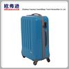 Hard Shell ABS Luggage Case 4