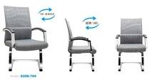 180 degrees rotating mesh office chair with headrest