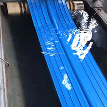 Rubber PVC WATERSTOP FOR CONSTRUCTION JOINT