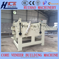 woodworking hydraulic composer/CNC veneer core builder/plywood core veneer composer jointing machine