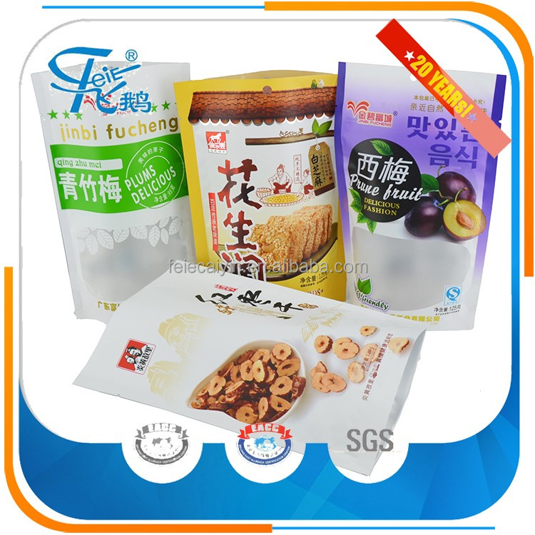 3 side seal packaging rice vacuum bag Non-benzene,Non-keton 3 side sealed pouch