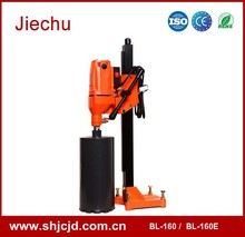 Best 160mm BL-160 road mini vertical drilling boring machine japan