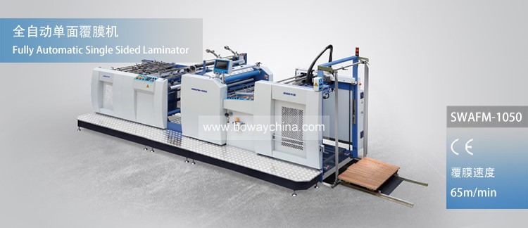 65m/min High-speed 90s heat up Fully Automatic Roll Film Paper laminator