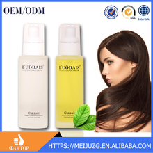 2017quality new formula natural fragrance hair oil