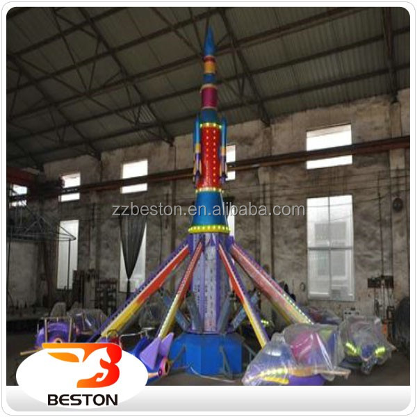 Theme park outdoor playground games carnival rides self-control plane/ fairground equipment for family