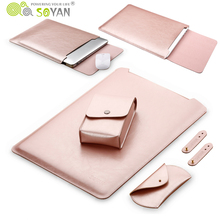 Microfiber PU Leather Case Laptop Sleeve 11 12 13.3 15 inch laptop bag for Macbook Air/ pro retina 13 liner pack