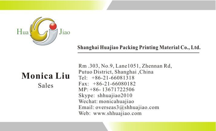 offset printing spray powders