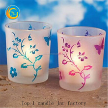2017 new arrival hot sale romantic pineapple glass candle jar , Christmas glass candle