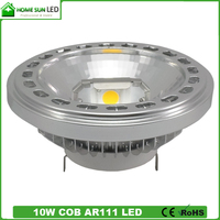 Hot selling factory price CE RoHS high power 7w 15w QR111 COB LED AR111 light