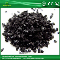 Factory supply high iodine value coconut shell activated carbon use for drinking water and toxic gas purification in good price
