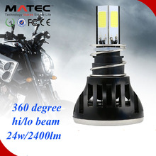 high power 25w 2600lm bajaj pulsar 180 motorcycle headlight
