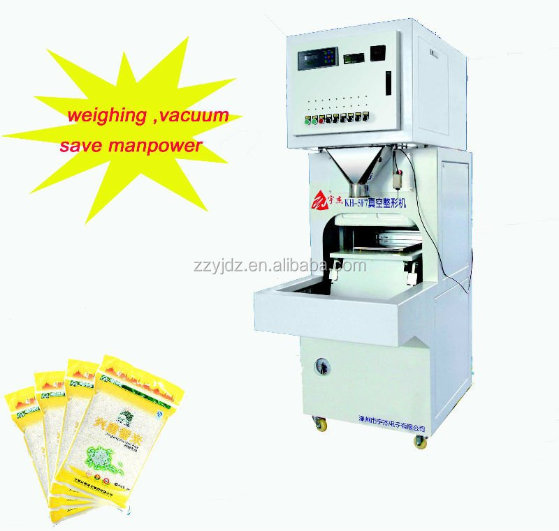 Flat-shaped Vacuum Packaging Machine DCS-5F7