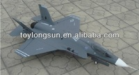 F-35 Jet powered foam electric remote control airplane engine