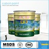 China wholesale interior wall acrylic paint/odorless latex paint