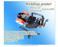 High frequency portable cheap plastic welding machine price