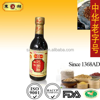 Supermarket Distilled Pure And Aromatic Chinese Noodles Vinegar