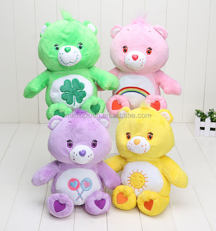 30cm care bears Soft Plush toy Stuffed doll Animal 4colors can choose
