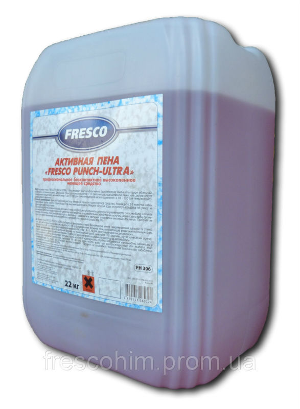 FRESCO PUNCH ULTRA
