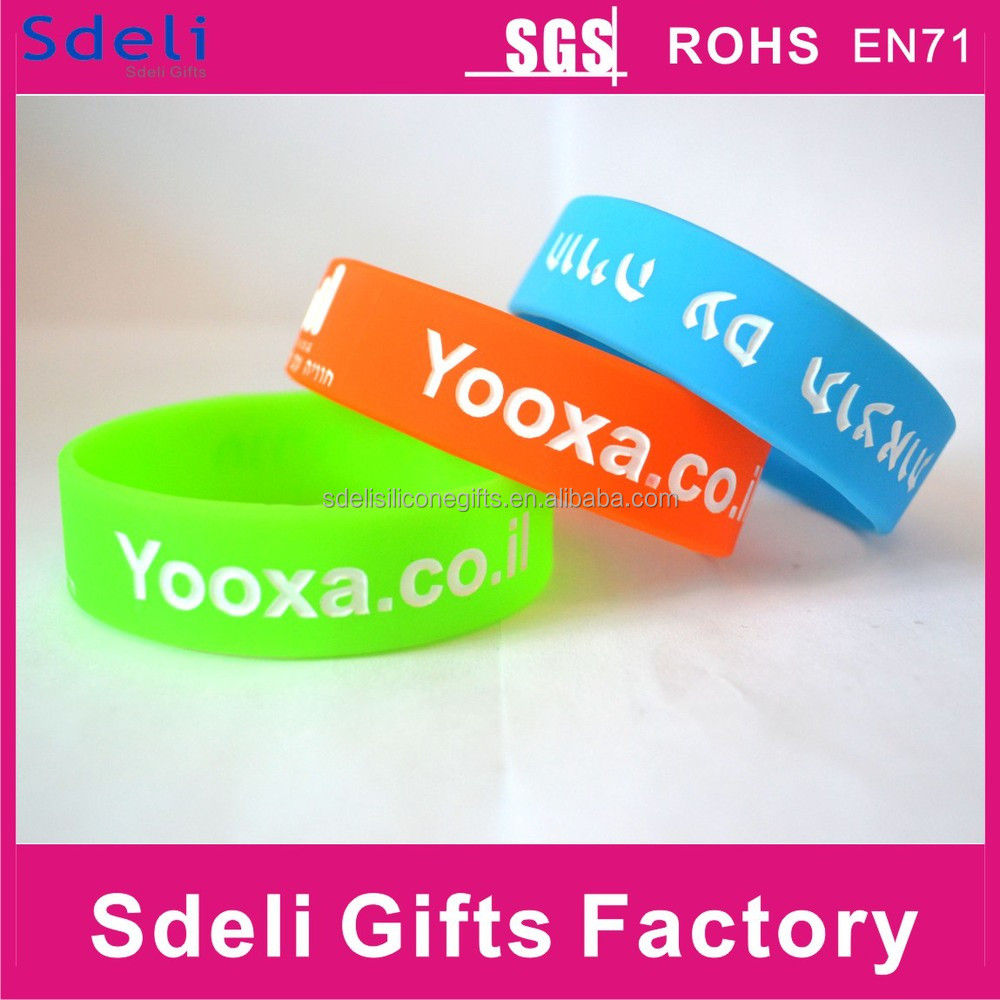 Cheapest factory direct sell Israel inch Promotional Gifts Silicone bracelet/rubber band