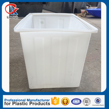 300L Rotomolding PE food grade plastic storage crate with lid and wheels