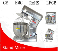 7 Litre Electric Stand Food Mixer Cake Mixer Machine