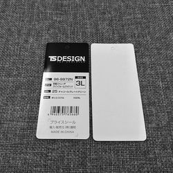 High quality paper hang tag for clothing