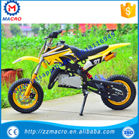 kids electric dirt bike electric scooter motor