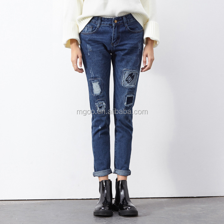 High Waisted Jeans Cheap Price - Xtellar Jeans