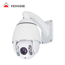 Good price intelligent speed dome ip auto tracking smallest ptz camera