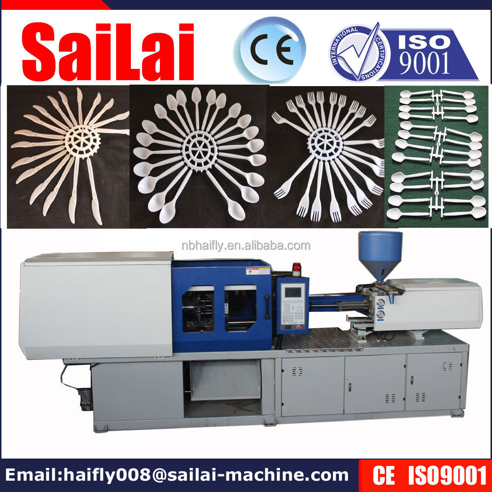 SL170T spoon/fork/knife injection moulding machines
