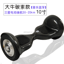 Dual-wheel UL 2272 electric scooter Original 8.5 inch swift hoverboard with anti-fire shells,Waterproof,CE,FCC,RoHS