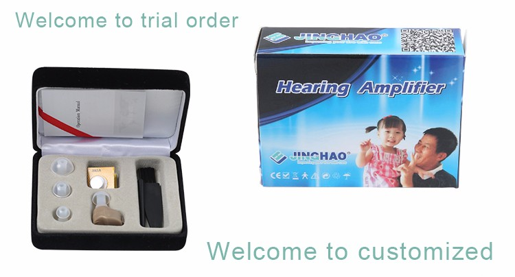 Wholesale analog best amplifier hearing aid