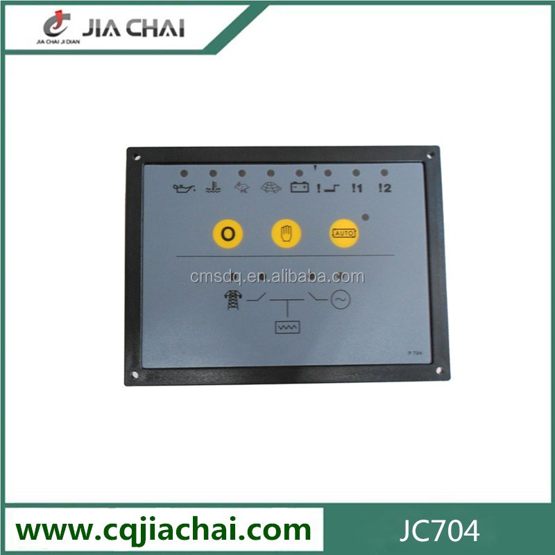 Auto Mains Failure Control Module 704