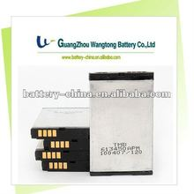 BL-4C Mobile Phone Battery for Nokia 1325/1661/2652/3500C/6088/6102