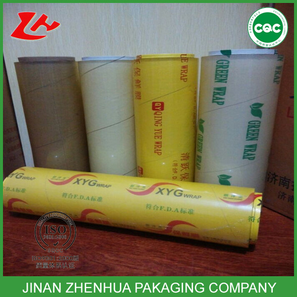 asia manufacturer high quality plastic bale wrap film pvc cling film