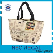 pp woven shopping bag,recycle shopping bag,bag shopping
